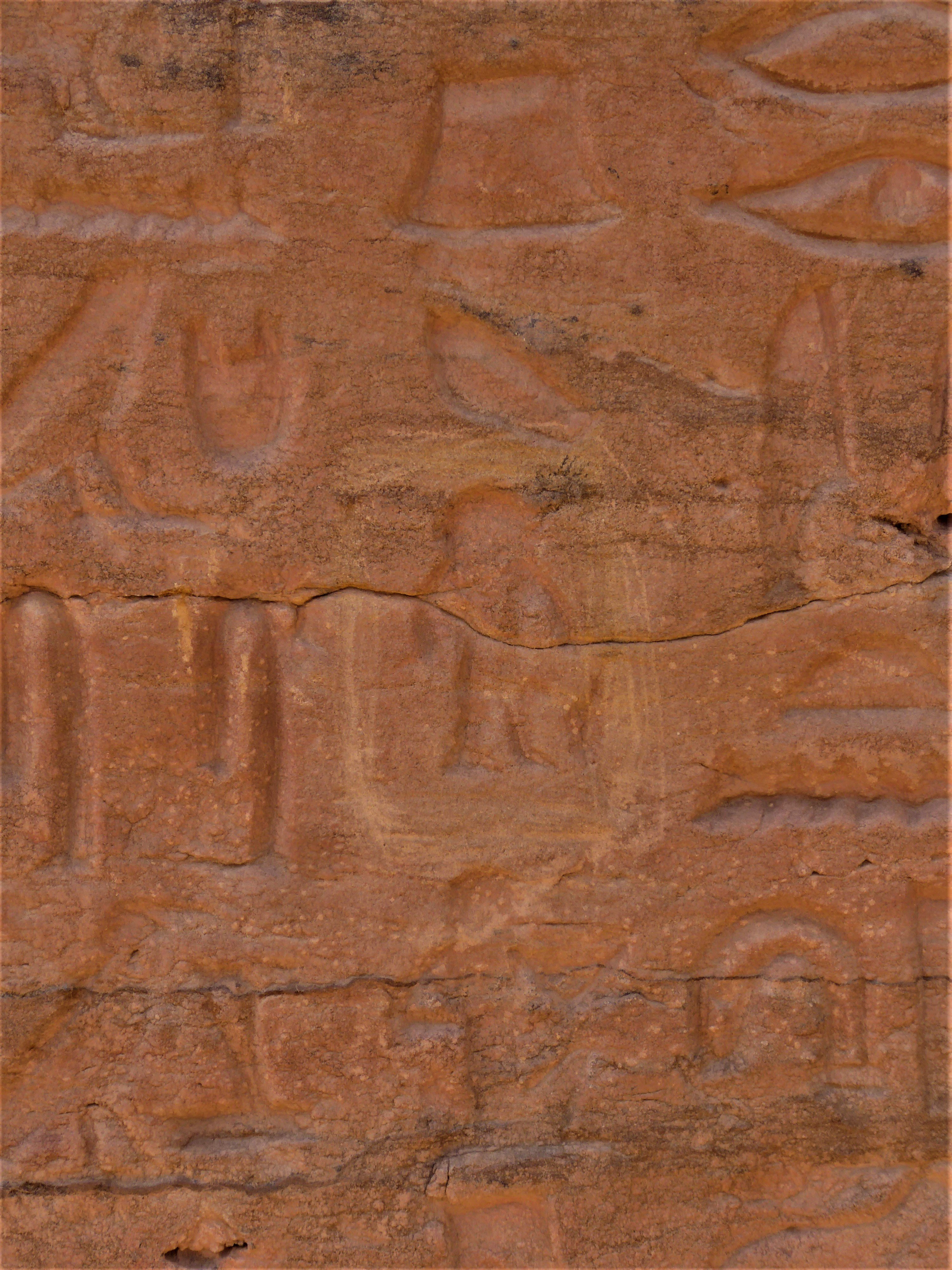 Harkhuf Tomb