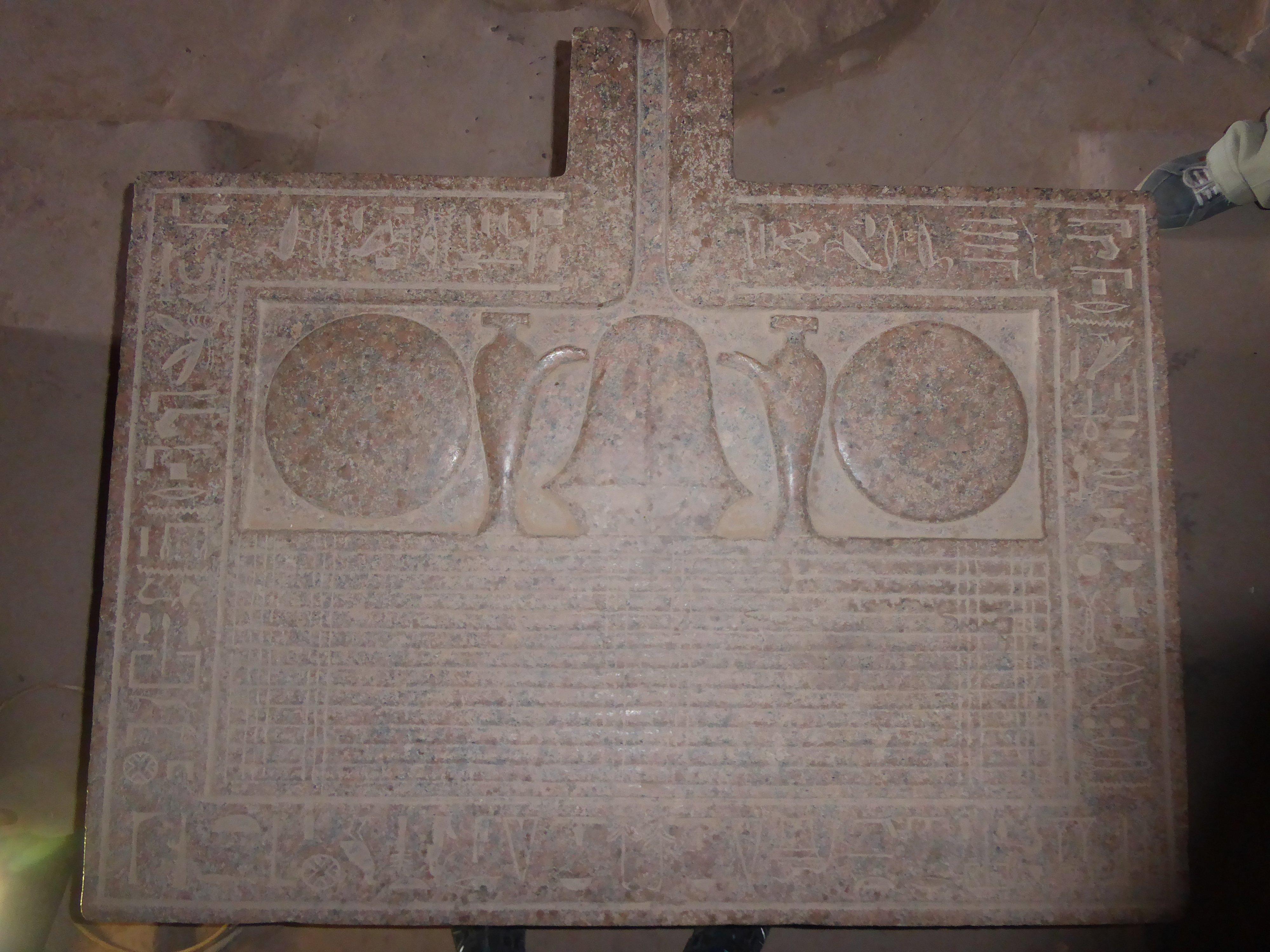 Sarenput II Tomb