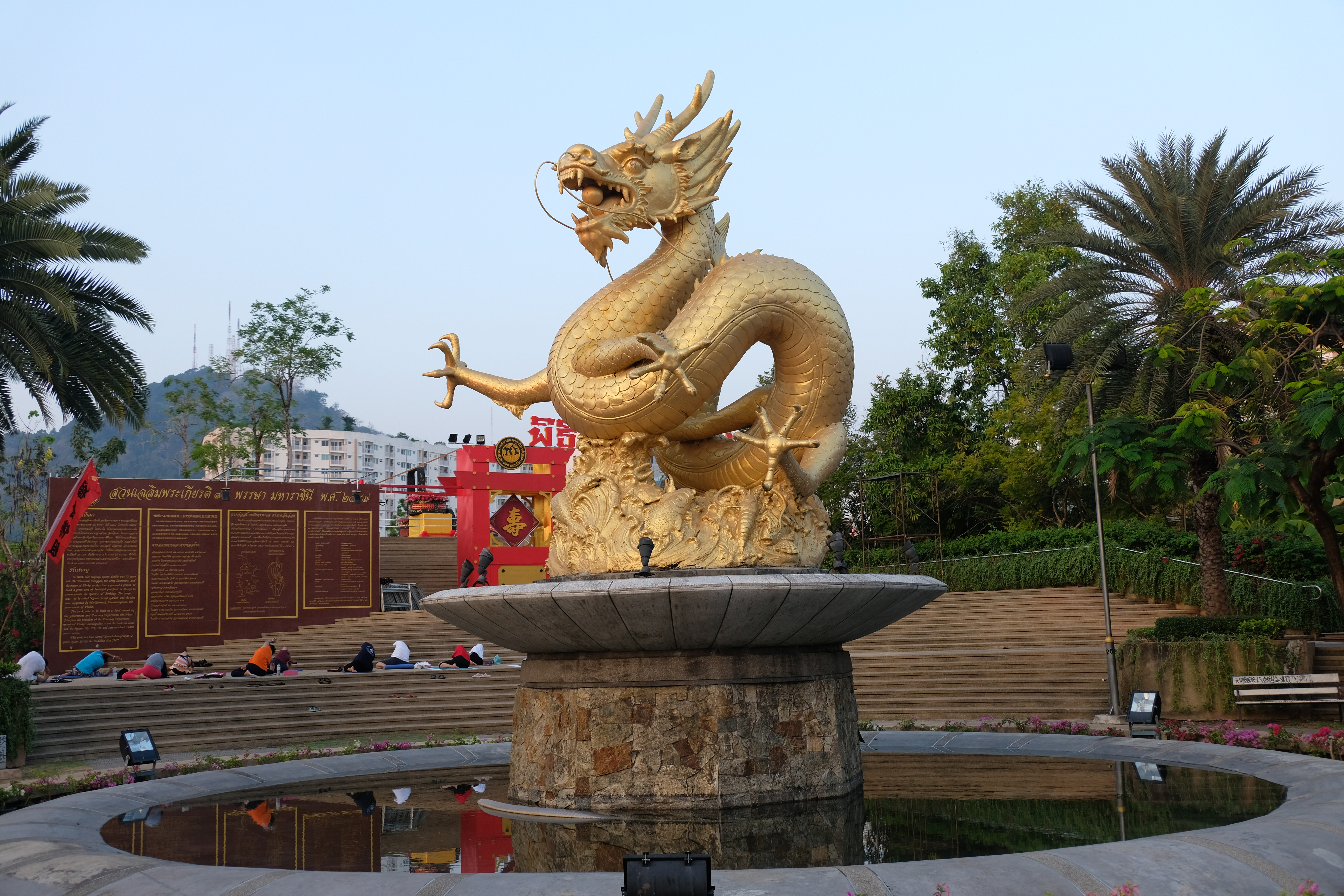 Golden Dragon Monument