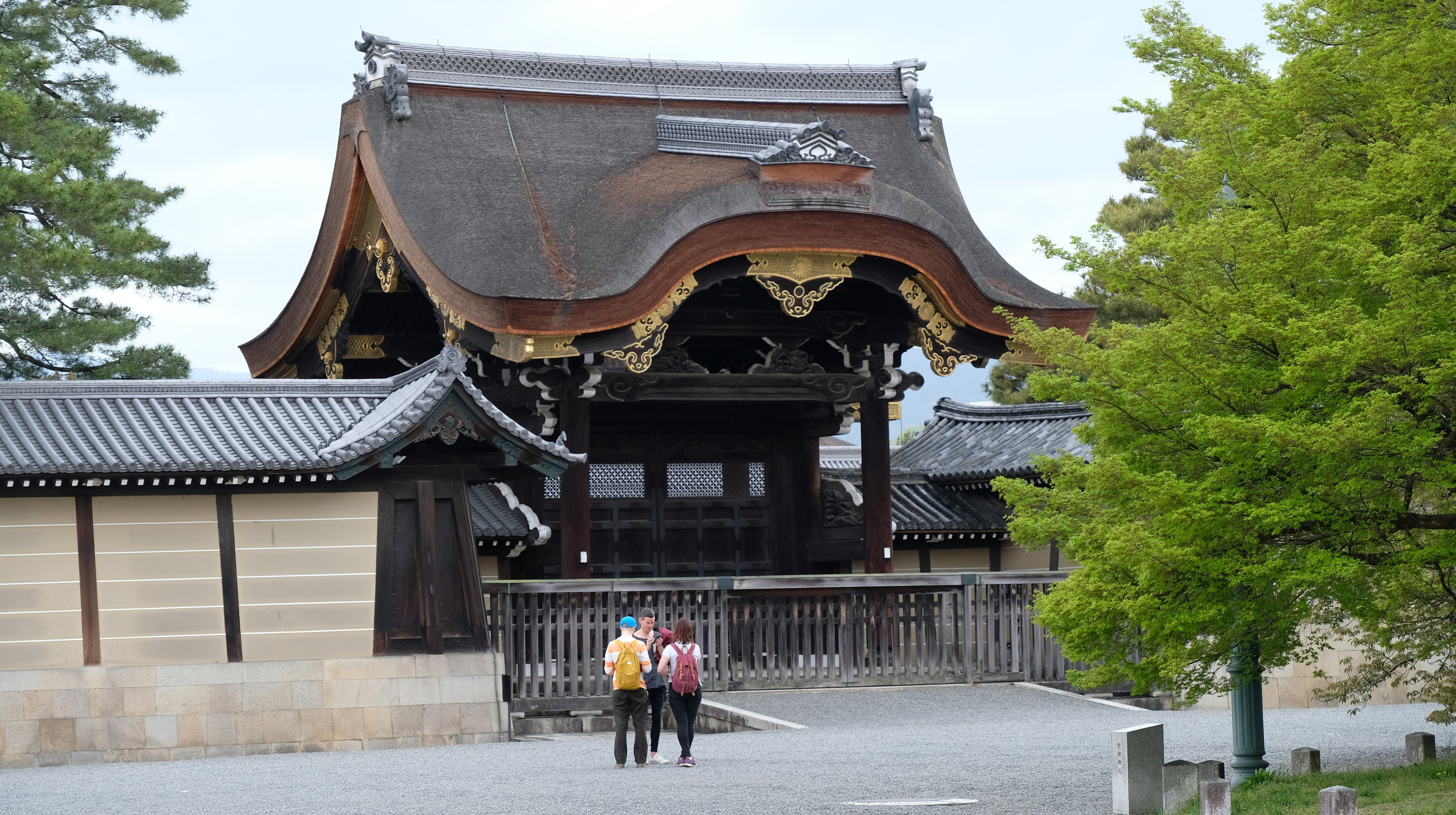 Imperial Palace