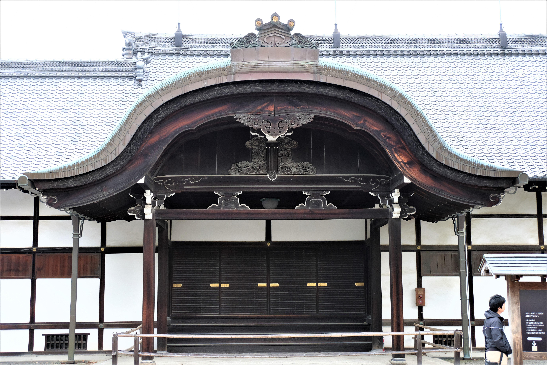 Honmaru Palace