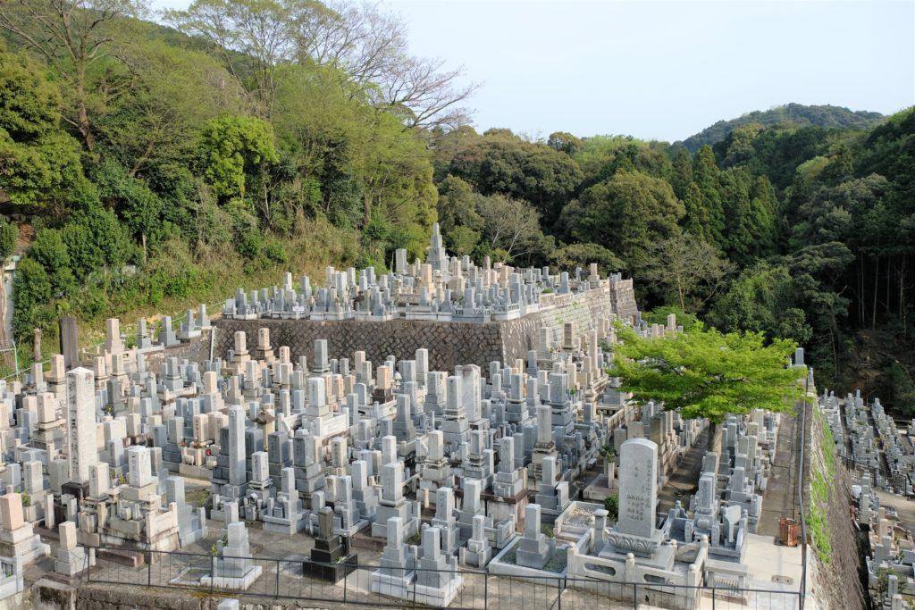 Otani Cemetery